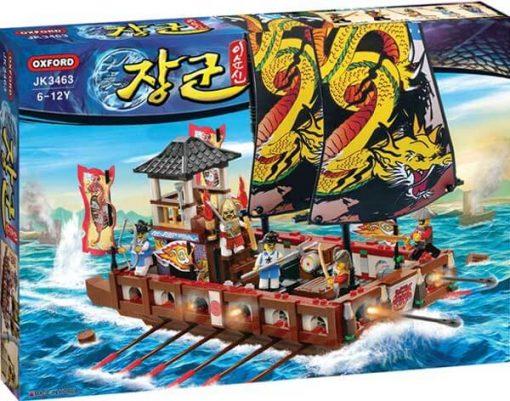 Box set Admiral Battle Brickland Oxford sets