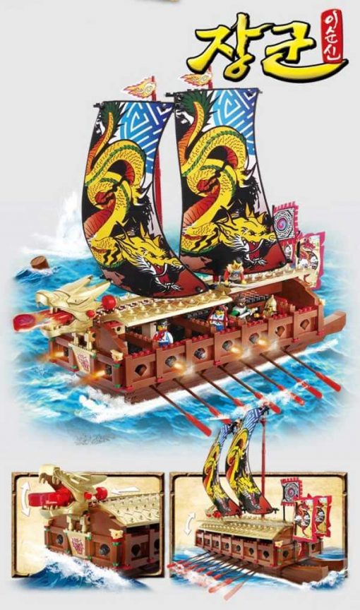 a pic of Admiral Battle, Turtle Ship on the seas